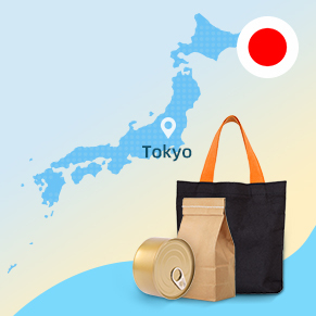Find products related to the Tokyo Pack Expo