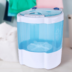 Small and portable washing machines