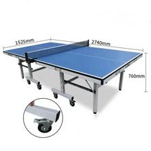 25mm standard outdoor movble outdoor folding board table tennis