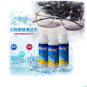 wholesale fashion cheap contact lens solution, custom sunglass eyeglass cleaner tool
