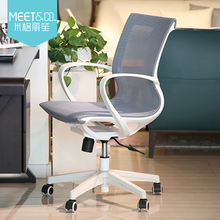MEET&CO Modern high quality office furniture mesh executive ergonomic office chair