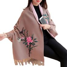 Winter New arrival open front batwing sleeve flower embroidery cashmere loose woman knitted poncho sweater