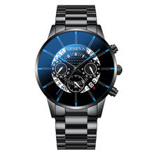 Men's Watch Stainless Steel Calendar Geneva Men Watch Quartz Wristwatch Men Sports Watch Clock hours