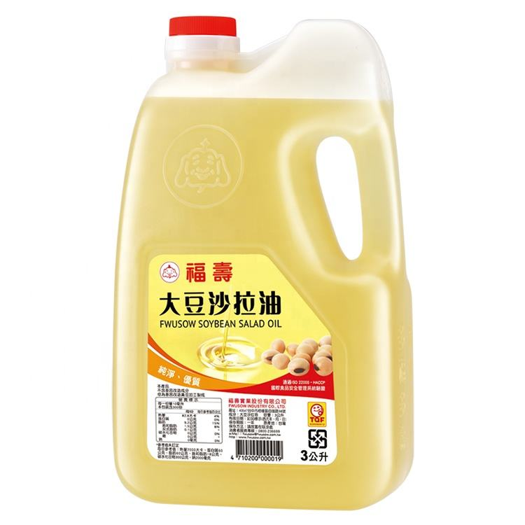 100% Pure Soybean Salad Oil From Taiwan Factory
