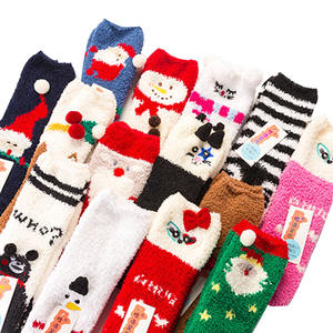 RTS 2020 New Cute Winter Fuzzy Animal Socks Gift Box 3D Funny fluffy Christmas Socks Women