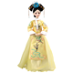 Gift And Qing Dynasty Series QINGNING Princess Gift For Girl And Boy Embroidery Handicraft Collection BJD Garage Kit Doll