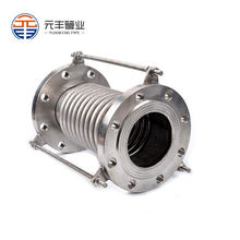 4'' Inch Stainless Steel Expansion Joint Pipe Compensator