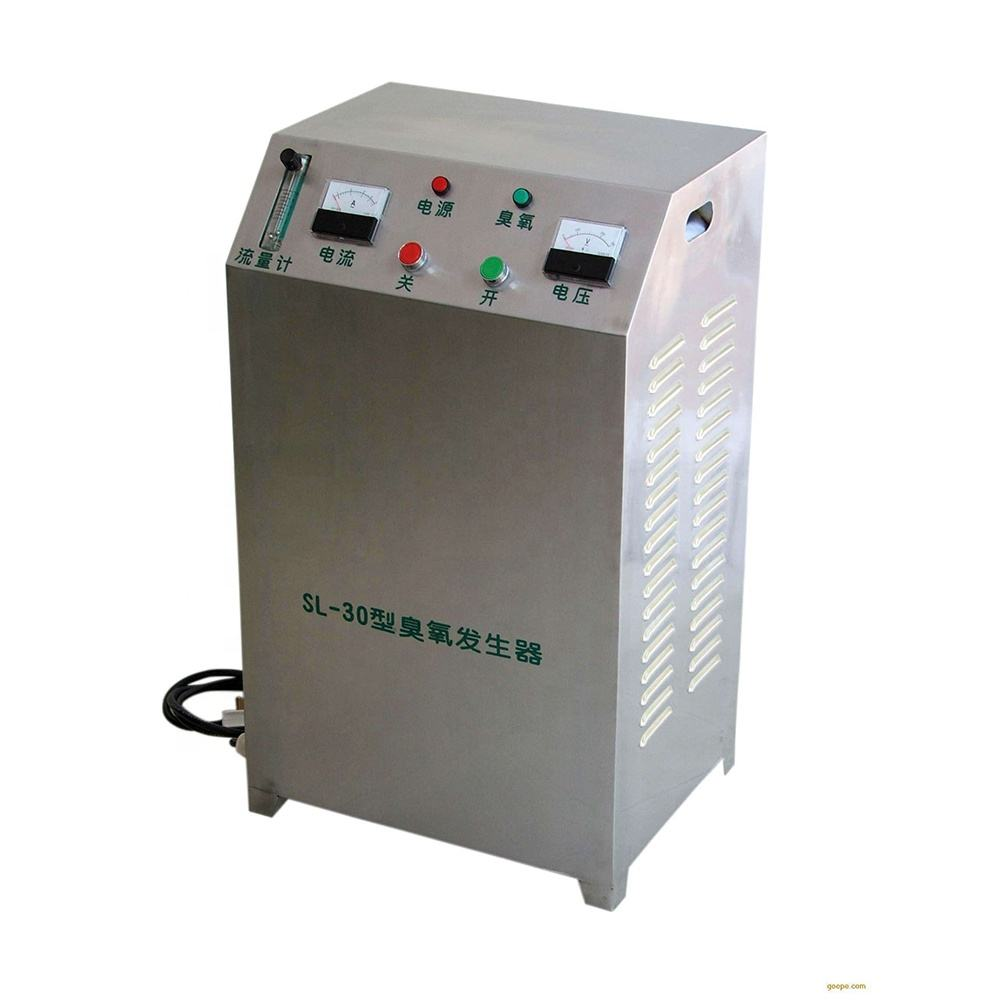 High Quality Ozone Generator For Pharmaceutical Factory
