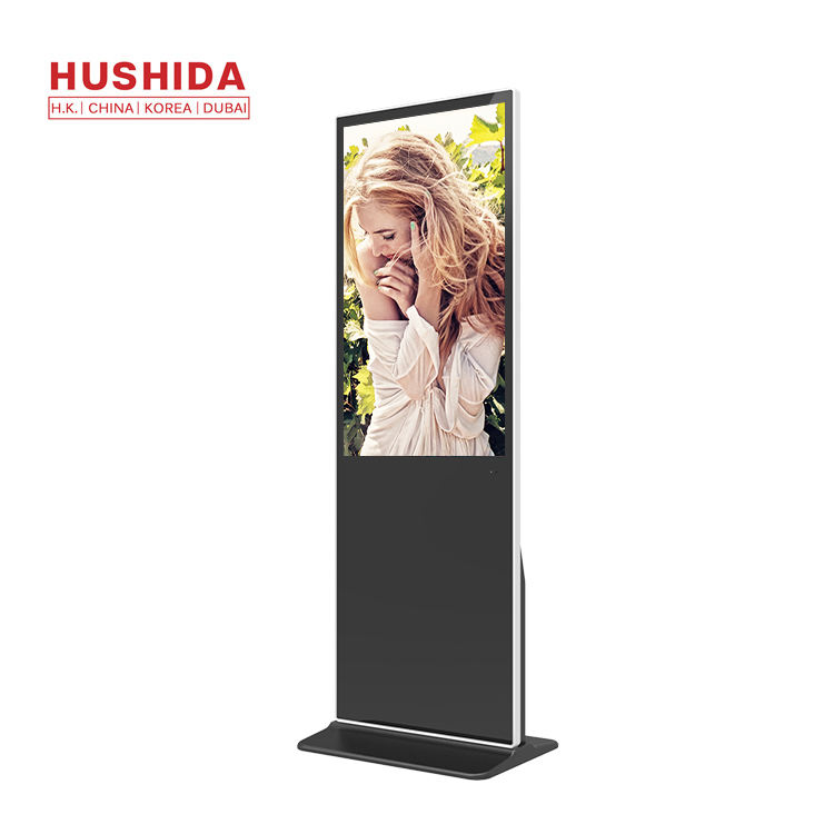 55 inch fast delivery high brightness lcd screen advertising display for advertising releasing