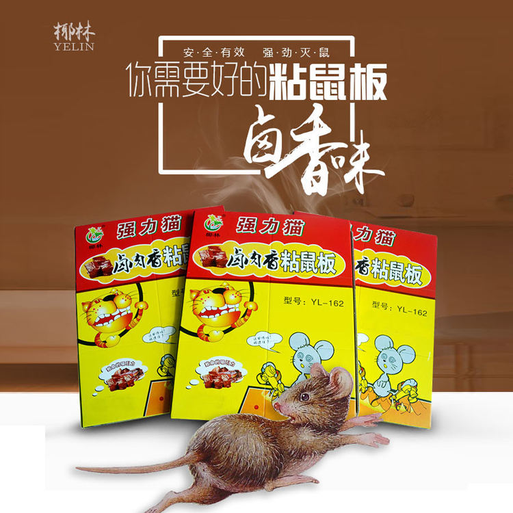 Pest control large rat trap disposable yellow mouse glue board trap