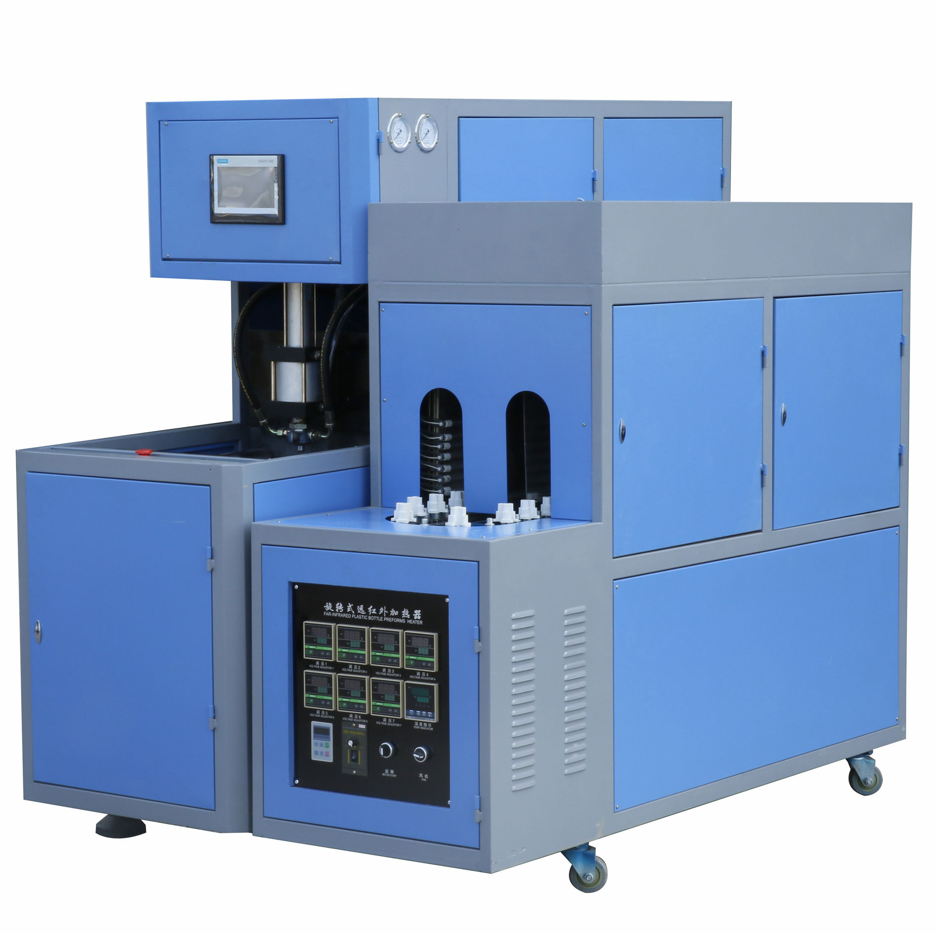 Semi Auto Extrusion Blow / Blowing Molding Machine For PET Bottle 500ml