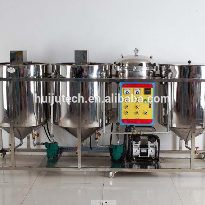 Factory price high production 2000kg/day crude peanut oil filter/cooking oil filter refining machine HJ-JLYJ500