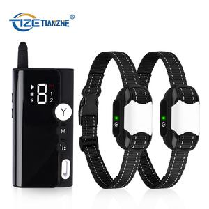 Remote Dog Bark Electric Training Collar Rechargeable Waterproof Pet Training Device