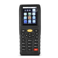 JEPOD JP-D2 handheld android pda barcode laser scanner wireless barcode scanner data collector for inventory