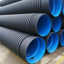 24 inch  600mmcorrugated drain pipe double wall corrugated pipe line corrugated plastic pipe sizes