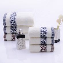 High Quality 100 Turkey Cotton Yarn Dye Border Bath Towel Gift Set