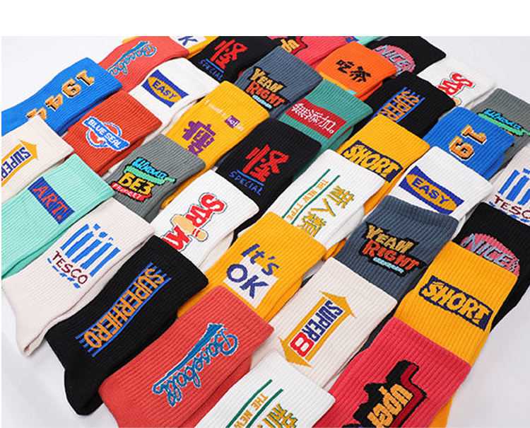 Free Mockup low MOQ cotton mens custom socks colorful character logo