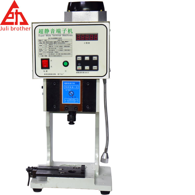 1.5T super mute semi automatic terminal crimping machine