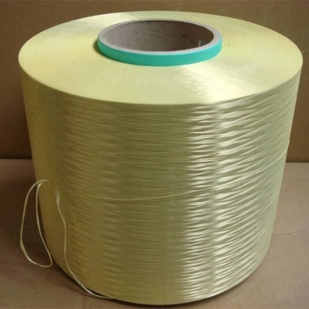 Aramid kevlar yarn Flame Retardant aramid yarn