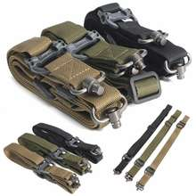 MS4 TYPE MULTI MISSION RIFLE SLING TACTICAL AIR SOFT MILITARY ARMY