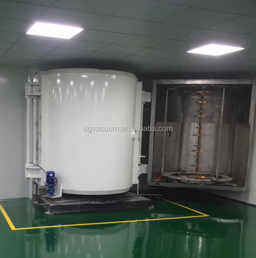 aluminium vacuum coating machine for sale