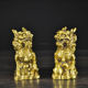 Chinese Ancient Auspicious Animal Indoor Ornaments Gold Color Bronze Qilin Sculpture
