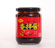 220g Mixed Fermented Soybean Red Chili Hot Spicy Black Bean Mala Sauce