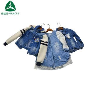 2020 Dubai second hand clothes bale used winter trendy ladies jacket
