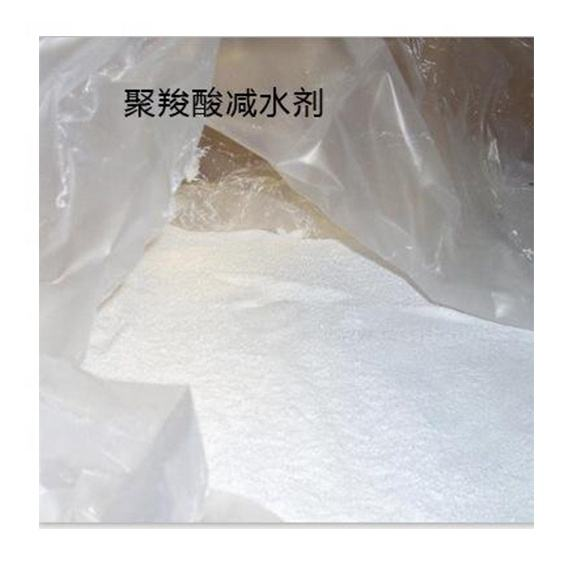 JLY High water reducing performance - Third generation Polycarboxylate water reducing agent Concrete