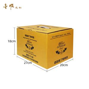 Large kraft paper packaging box Brown Moving Corrugated carton shipping boxes for Mail