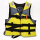 Cheap High Quality Adult PFD Water Swimming EPE Foam Life Jacket For Sale