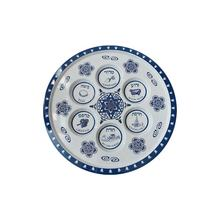 bamboo fiber 12 inch Passover Jewish Seder Plate
