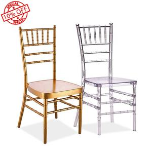10 Years experience manufacturer wholesale popular tiffany wedding stacking chiavari chair