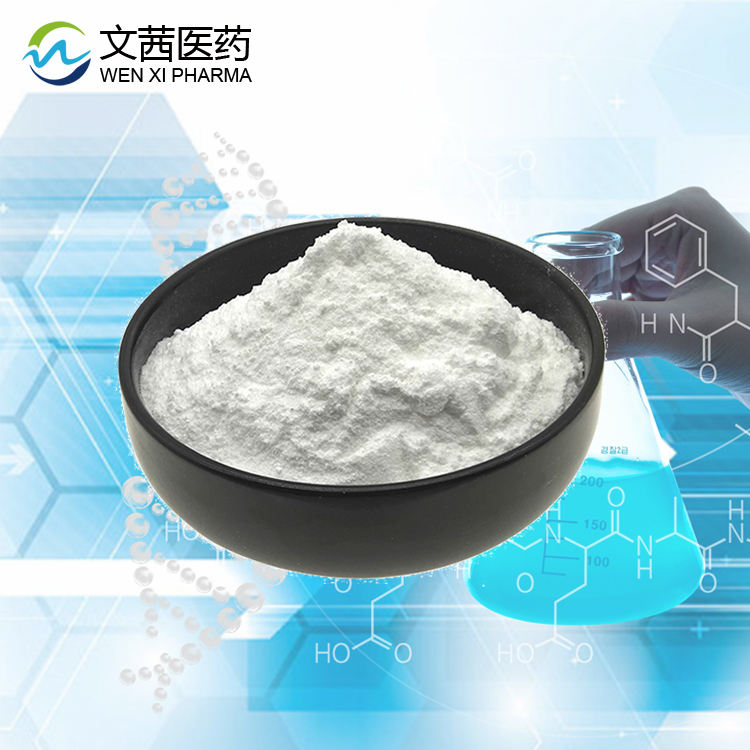 High quality Sodium periodate 7790-28-5 with reasonable price
