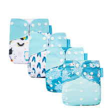 Happy Flute Baby Cloth Diapers One Size Adjustable Washable Reusable for Baby Girls and Boys 4 Pack pocket diaper