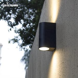 Savia Outdoor Round Balcony Exterior Cylinder Up Down Black Gu10 Led Wall Sconce Light