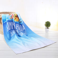 custom the popular personalized skate resort blue or color beach towel