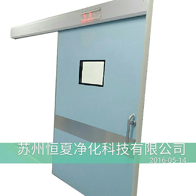 China Pharmaceutical Workshop Hermetic Airtight Sliding Operating Room Automatic Door