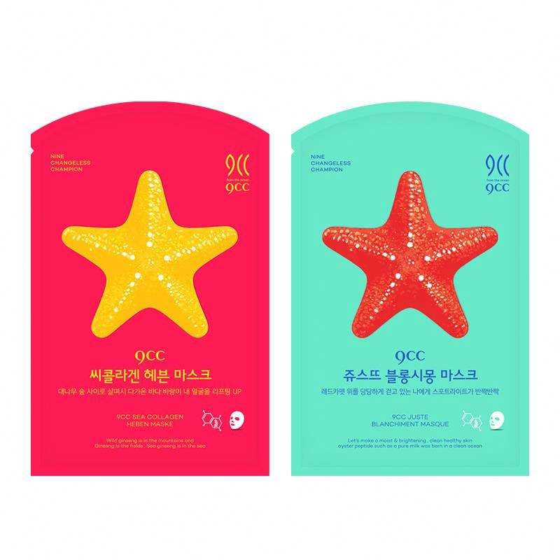 Wholesale Face Mask High Quality And Best Price With Firming Skin Care Collagen Korea Cosmetic Facial Mask Made In Korea