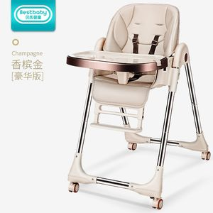 High Quality Feeding Baby High Dining Gaming Chair,Baby High Chair Table