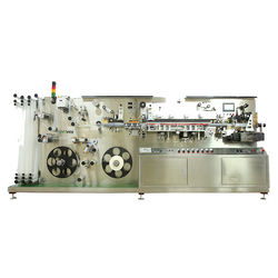 Laminated Soft Plastic Tubes Production Line Cosmetic and Toothpaste Tube Body Making Machine