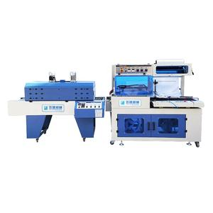 Industry Machines Full Automatic L bar Sealer and Shrink Wrapping Machine POF Film Plastic Packing Heat Shrink Wrapping CE Cert