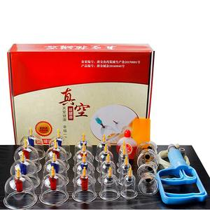 Medical Body Massage Cupping Hijama Cups Chinese Therapy Vacuum Cupping Set