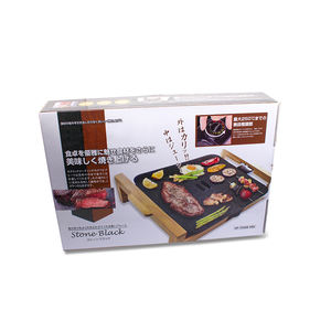 Japan Smokeless Electrical BBQ Grill Plate Ceramic Grill Plate Easy Clean Indoor High Quality BBQ Tool Elektrogrill
