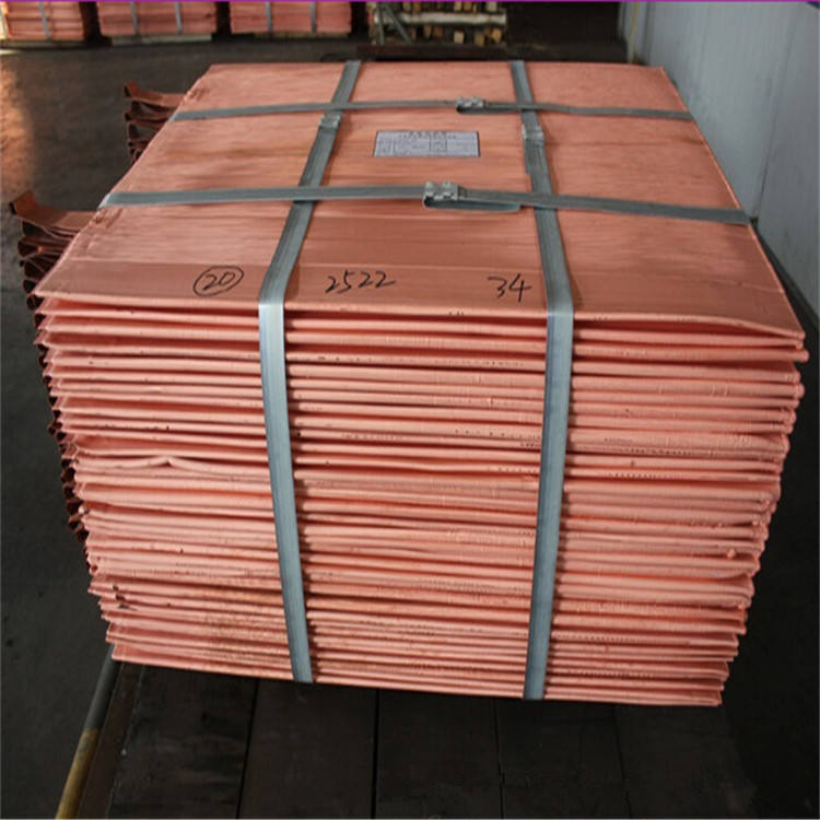 LME copper scrap /copper cathode for promotion,spot goods!
