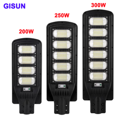 GISUN super bright outdoor 200w 250w all in one solar led st