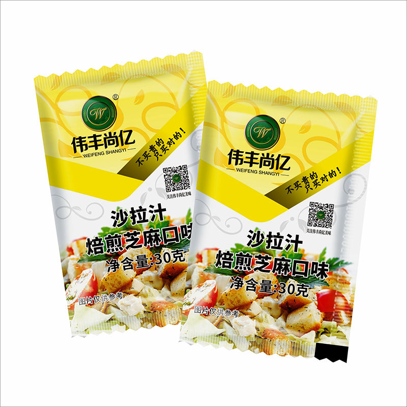 Factory wholesale fruit and vegetable roasted sesame salad dressing household salad dressing 30g/pack mayonnaise sachet