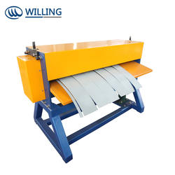 skillful manufacture Simple Steel Coil Slitting Machine