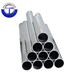 ASTM A269 A312 stainless steel seamless tubes/pipes 304 316L manufacturer
