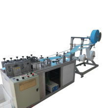 Three Layers Disposable Medical Mask Making Machine